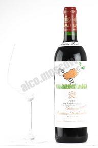 Chateau Mouton Rothschild Pauillac AOC 1999 вино Шато Мутон Ротшильд Пойяк АОС 1999