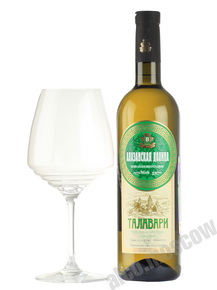 Alazani Valley Talavary Грузинское вино Алазанская Долина Талавари