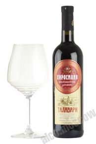 Pirosmani Talavary Грузинское вино Пиросмани Талавари