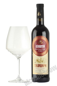Akhasheni Talavari Грузинское вино Ахашени Талавари