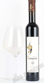 Cabernet Saperavi Export Collection  Вино Каберне Саперави Export Collection