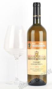 Вино Столовое белое полусладкое Export Collection