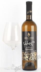 Askaneli Alazany Valley Грузинское вино Асканели Алазанская долина