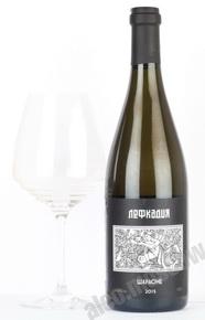 Lefkadia Chardonnay Вино Лефкадия Шардоне