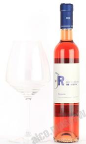 Johanneschof-Reinisch Roter Eiswein Merlot 2015 вино Йоханнесхоф-Райниш Ротер Айсвайн Мерло 2015