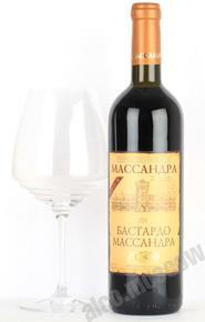 Masssandra Bastardo Вино Массандра Бастардо