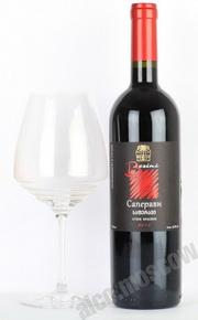 Besini Saperavi Вино Бесини Саперави