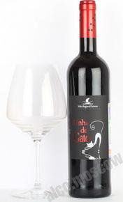 Unya de Gato IGP Вино Унья де Гату ИГП красное сухое