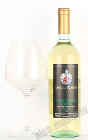 Lavilla Nanni Chianti Итальянское вино Лавилла Нанни Кьянти