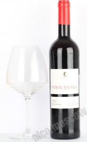 Foral da Vila IGP Douro Вино Форал да Вила ИГП Доуро сухое красное