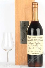 Daniel Bouju Reserve Familiale Grand Champagne in wooden box коньяк Даниель Бужу Резерв Фамилиаль Гран Шампань в д/у