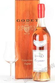 Godet Petite Champagne 0,7l Коньяк Годе Винтаж Птит Шампань 1975г 0.7л в д/у
