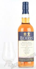 Berry Bros. & Rudd Berry`s Glenturret 35 YO 0,7l Виски Берри Брос энд Радд Беррис Глентаррит 35 лет 0,7л в д/у