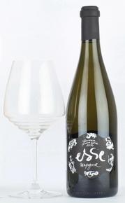 Chardonnay Esse 2014г Вино Шардоне ЕССЕ 2014г