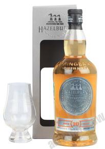 Hazelburn 10 years Шотландское виски Хейзлберн 10 лет