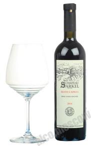 Chateau Sarkel 2014г Вино Шато Саркел 2014г