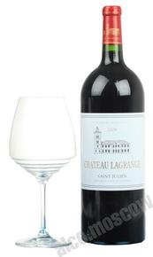Chateau Lagrange Grand Cru Classe Французское вино Шато Лагранж Гран Крю Классе