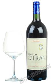 Chateau Citran Haut-Medoc Французское вино Шато Ситран (О-Медок)