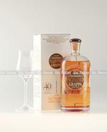 Граппа Nonino Chardonnay