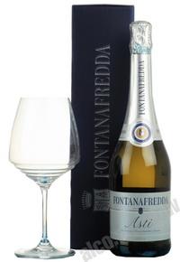 Fontanafredda Asti Вино Асти Фонтанафредда
