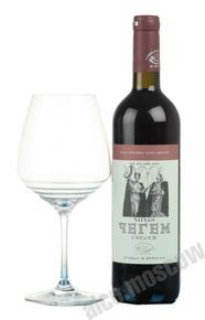 Chegem абхазское вино Чегем
