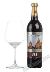 Armenia Kagor Вино ликёрное Армения Кагор
