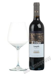 Elibo Saperavi Вино Элибо Саперави