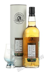 Duncan Taylor Dimensions Glenrothes 19 Years Old 0,7l Виски Данкан Тейлор Дайменшенс Гленротс 19 лет 1992г. 0,7л в тубе