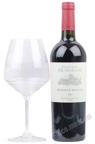 Chateau Mukhrani Reserve Royal Вино Шато Мухрани Резерв Рояль 2011г