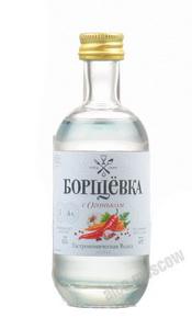 водка Борщёвка с Огоньком Особая 0.05l