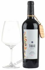 Armenia Wine Areni Takar Dry Red 2012 армянское вино  Армения Вайн Такар Арени Красное сухое 2012