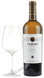 Armenia Wine Tariri Dry White 2013 армянское вино Армения Вайн Тарири Белое сухое 2013