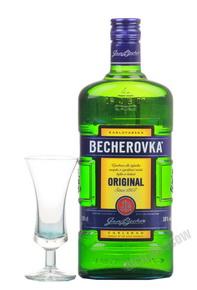 Becherovka 500 ml ликер Бехоровка 0.5 л