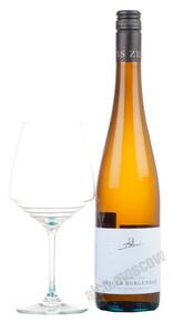 A. Diehl Grauer Burgunder Pfalz немецкое вино А. Диель Грауэр Бургундер Пфальц