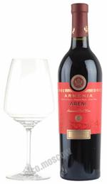 Armenia Wine Takar Kangun (Delta Club) Вино Армения Вайн Такар Кангун 2012г (Дельта Клаб)