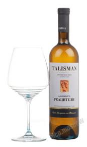 Talisman Rkatsiteli Вино Грузинское Талисман Ркацители