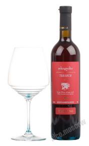 Tbilvino Tbilisi Вино Грузинское Тбилвино Тбилиси