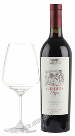 Voskevaz Red Dry армянское вино Воскеваз Нураз Красное Сухое