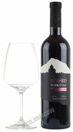 Voskevaz Red Dry 2013 армянское вино Воскеваз Красное Сухое 2013