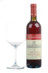 Massandra Muscat semi-sweet rose Вино Массандра Мускат полусладкое розовое