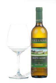 Inkerman Chateau Blanc Вино Шато Блан Инкерман