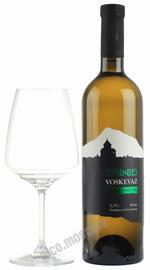 Voskevaz White Dry 2013 армянское вино Воскеваз Белое Сухое 2013