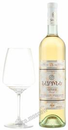 Narine Reserve 2010 армянское вино Нарине Резерв 2010
