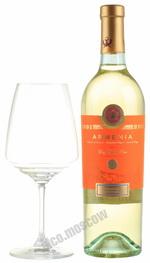 Armenia Anniversary White Dry 2011 армянское вино Армения Юбилейный Выпуск Белое полусухое 2011