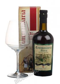 Commandaria Alasia греческое вино Коммандариа Алазиа