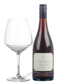 Craggy Range Pinot Noir Te Muna Road Vineyard новозеландское вино Крегги Рейндж Пино Нуар Те Муна Роуд Виньярд