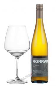 Konrad Riesling новозеландское вино Конрад Рислинг