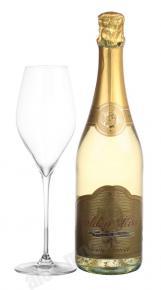 Golden Kiss Semi-Sweet немецкое шампанское Голден Кис Полусладкое (с золотом)