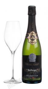 Wolfberger Cremant d`Alsace Chardonnay французское шампанское Вольфберже Креман д`Эльзас Шардоне