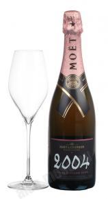 Moet & Chandon Grand Vintage Rose французское шампанское Моет & Шандон Гран Винтаж Розе